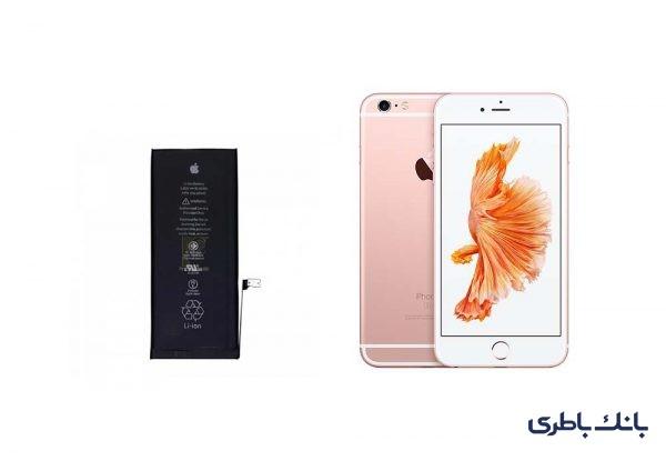c823fd195684b02bbe631bc707dd699a6d17d651 2027967638 1 600x415 - باتری موبایل اپل مدل Iphone SE