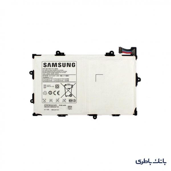 c962833b6bacca5f3e51c7a7e6c33a006002c465 600x600 - باتری تبلت سامسونگ Tab 7.7 Inch با کدفنی SP397281A