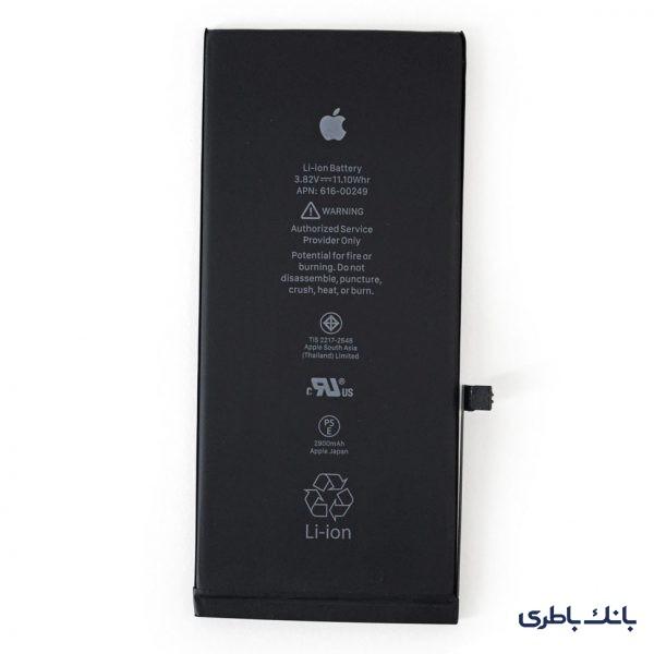 ca790fc77ca0e0de92e75ae8d654d96e6b65cb63 600x600 - باتری موبایل اپل مدل Iphone 7