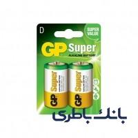 ca9de83f599b90009e270b0076c2f37d3614a2d9 - باتری سوپر آلکالاین جی پی سایز بزرگ (D)