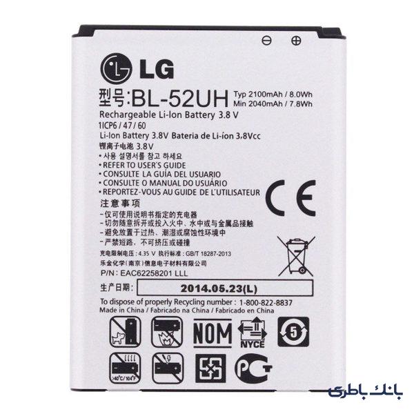 باتری موبایل ال جی L70