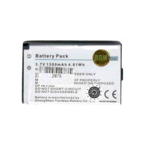 باتری موبایل کاترپیلار B25 با کدفنی UP073450AL