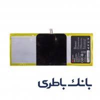 download 1 - باتری تبلت هواوی Mediapad 10 Inch با کد فنی HB3X1