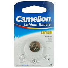 download 25 - باتری ریموت و ساعت کملیون CR1620