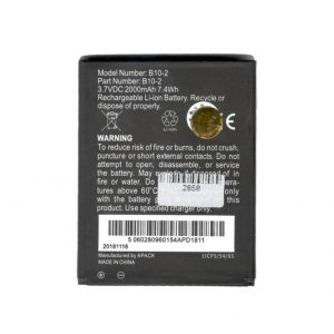 باتری موبایل کاترپیلار B15 با کدفنی B10-2