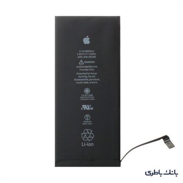 e982e3c1f2cc9a8b480c78ed7c1d0cddbd66d594 600x600 - باتری موبایل اپل مدل Iphone 7 Plus