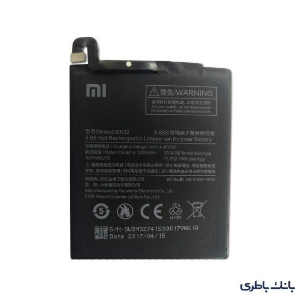 ef554cc96891f255f253cd4297f9941f08395ea5 600x600 - باتری موبایل شیائومی Redmi 4A با کد فنی BN32