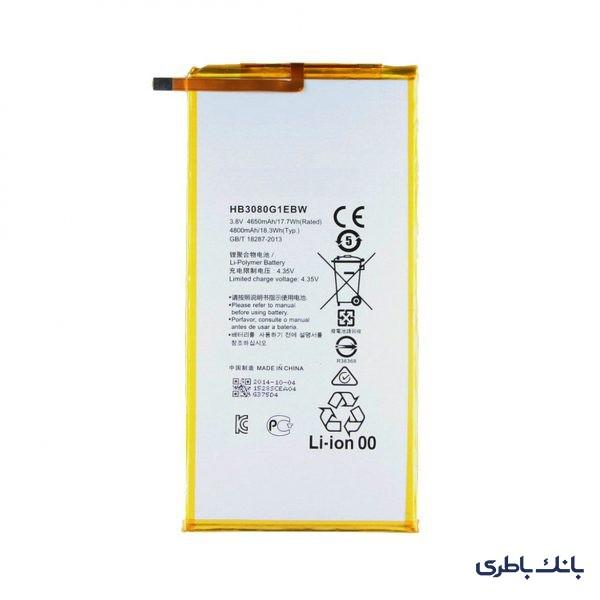 f7c6bdafbd1ef0af3ae6e006d02752ea78dce13a 600x600 - باتری تبلت هواوی S8 با کدفنی HB3080G1EBW