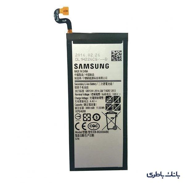 باطری موبایل سامسونگ Galaxy S7