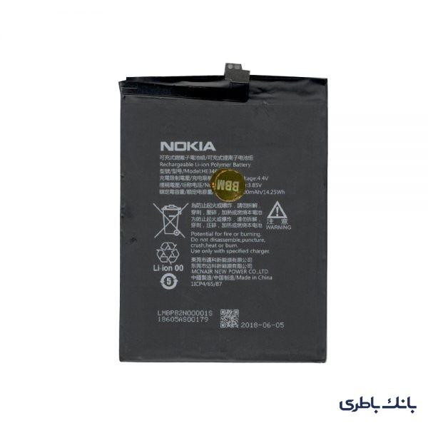 باطری موبایل Nokia 7 Plus