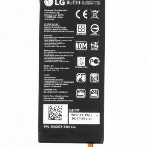 lg-battery-bl-t33-3000mah-eac63518401