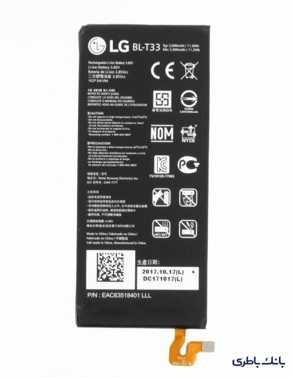 lg battery bl t33 3000mah eac63518401 600x773 - باتری موبایل ال جی  Q6 با کد فنی BL-T33
