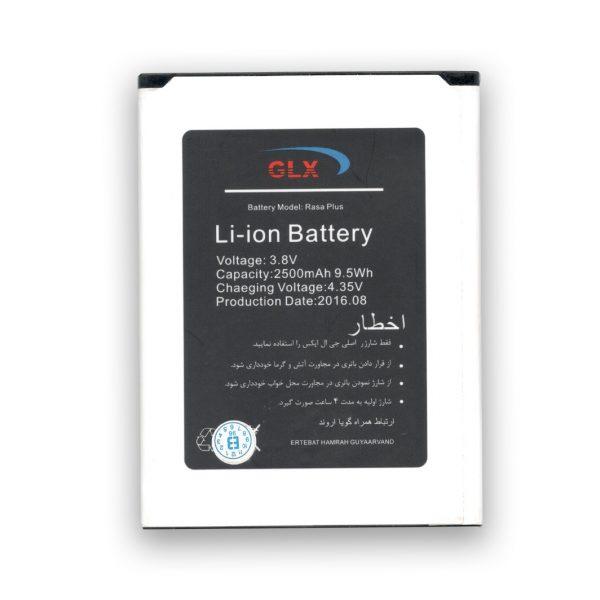 0c569b94869d99d3d90a5a7880ecc54952bc6dcb 600x600 - باتری موبایل جی ال ایکس RASA PLUS