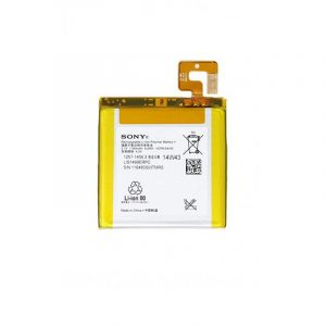 LIS1499ERPC