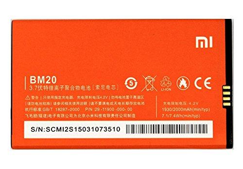 باطری موبایل شیائومی Mi 2 با کد فنیBM20