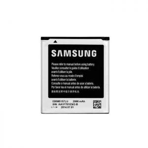 باتری اصلی گوشی سامسونگ I8552 مدل EB585157LU