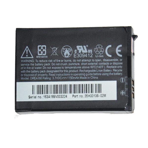 باتری موبایل اچ تی سی google g1