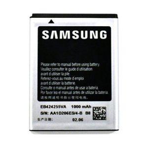 باطری سامسونگ S3850 Samsung Corby 2