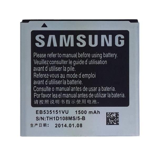 باطری موبایل سامسونگ Galaxy Advance