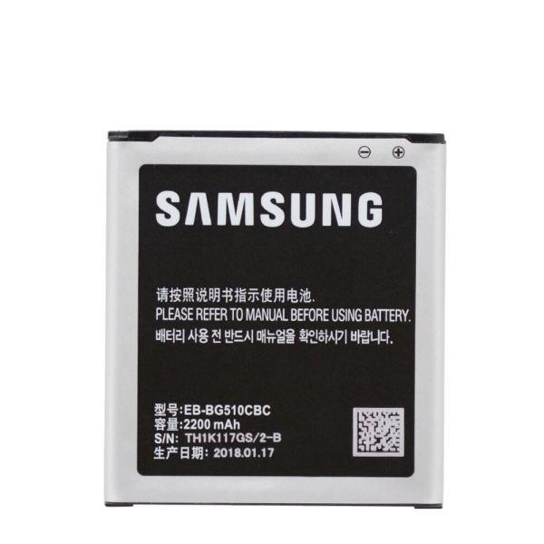 باطری موبایل سامسونگ Core Max