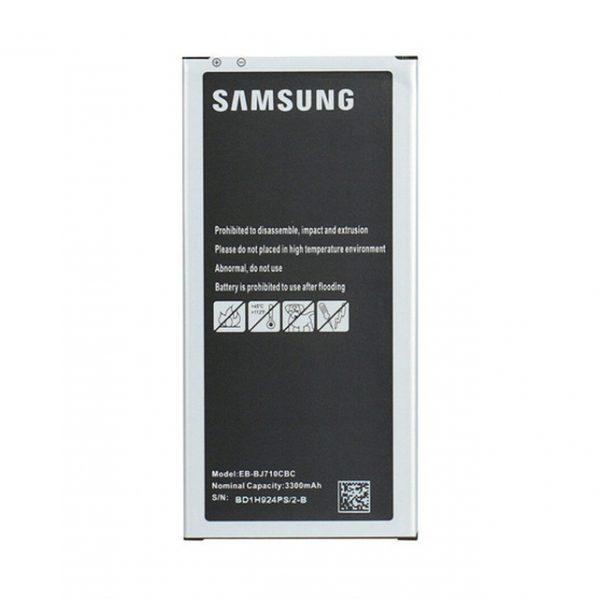 باطری موبایل سامسونگ Galaxy J7 2016