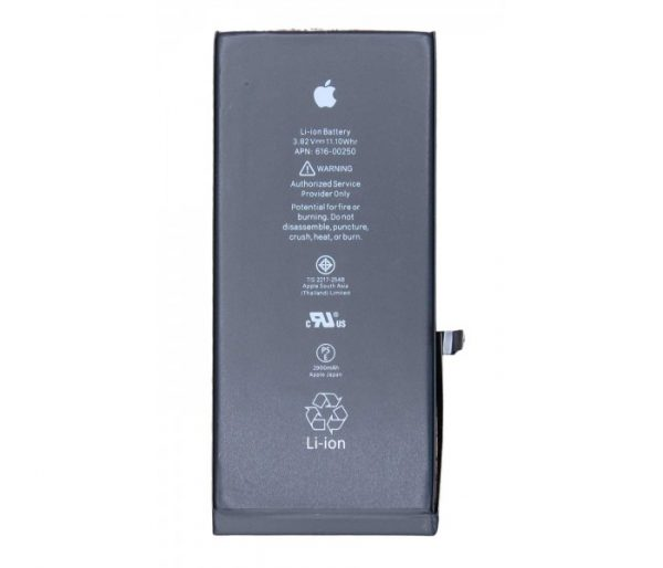 30 Apple iPhone 7 Plus Battery Replacement 1 700x600 1