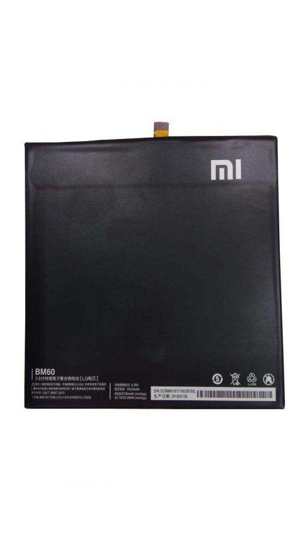 باطری موبایل شیائومیMi Pad با کد فنی BM60