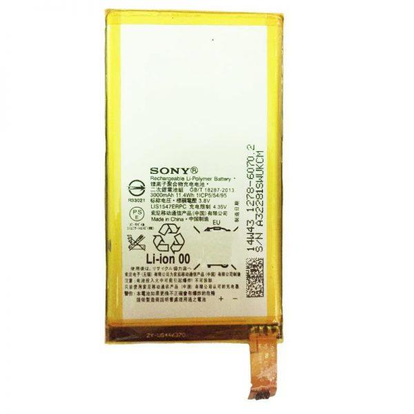 باطری موبایل سونی Z2 MINI باکدفنی LIS1547ERPC
