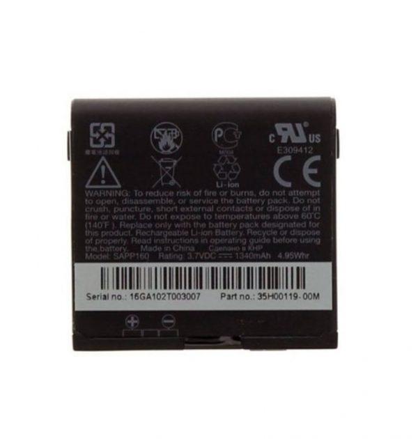 Battery HTC Google G2 SAPP160 456