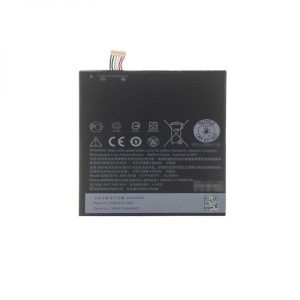 HTC Desire 830 Battery Replacement BOPJX100