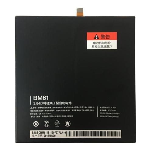 باطری موبایل شیائومی Mi Pad 2 با کد فنی BM61