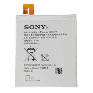 باطری موبایل سونی T2 Ultra با کد فنی AGPB012-A0011