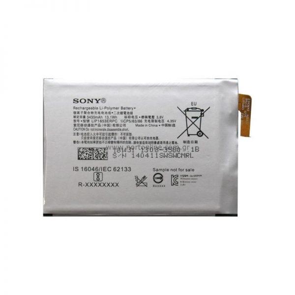 باطری موبایل سونی XA2 XA1 Plus با کد فنی LIP1653ERPC