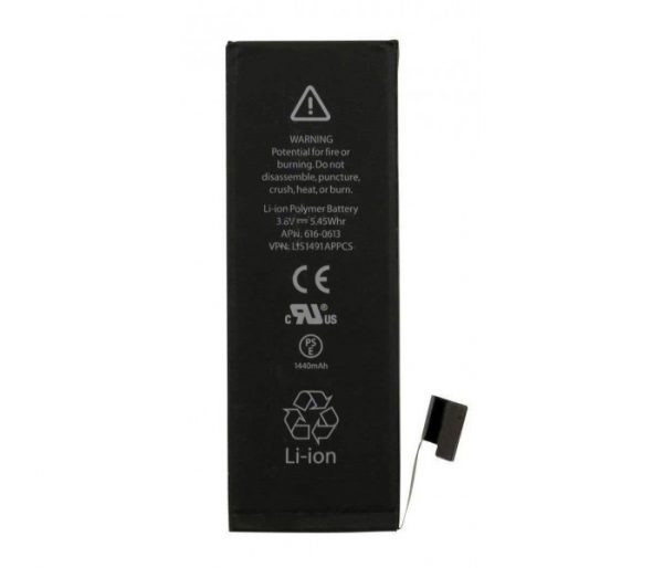 iphone 5 battery replacement 700x600 1
