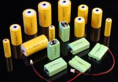Ni Mh Battery 2