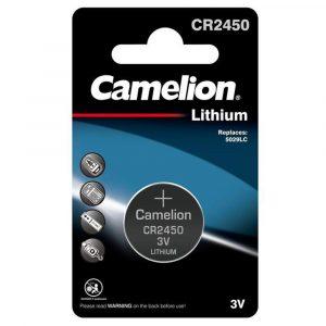 باطری سکه ای لیتیوم کملیون CR2450